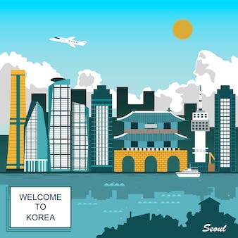 플랫 스타일의 매력적인 한국 관광 포스터