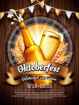 Привлекательный праздник октоберфест, плакат фестиваля пива с освежающим напитком на деревянной доске, октоберфест означает фестиваль пива на немецком языке