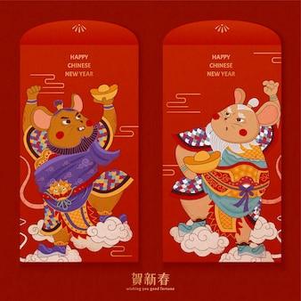 Attractive rat door god red packet design