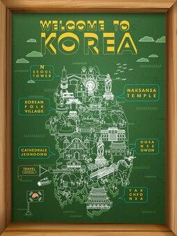 칠판에 그려진 매력적인 한국 여행지도 디자인
