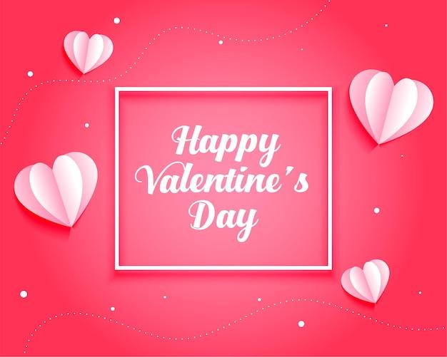 매력적인 발렌타인 데이 인사말 디자인