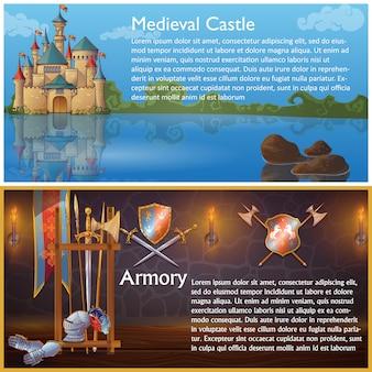 Атрибуты рыцарских композиций