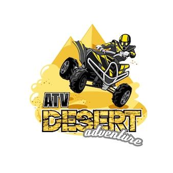 クワッドバイクオフロードatvロゴ、砂漠の冒険