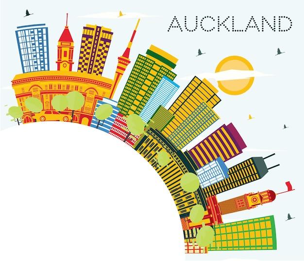 カラービルディング、青い空、コピースペースのあるオークランドニュージーランドシティスカイライン。ベクトルイラスト。近代的な建物とビジネス旅行と観光の概念。ランドマークのあるオークランドの街並み。