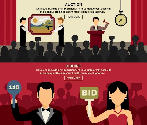 Набор баннеров и аукционов