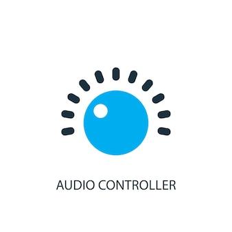 オーディオコントローラーアイコン。ロゴ要素のイラスト。 2色のコレクションからのオーディオコントローラーのシンボルデザイン。シンプルなオーディオコントローラーのコンセプト。 webおよびモバイルで使用できます。