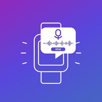 Audio recording ui design, recorder in smart watch vector