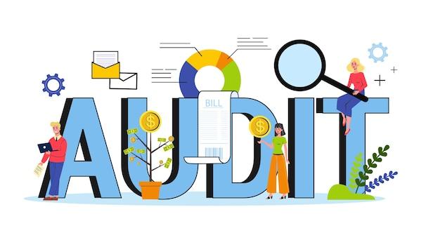 監査の概念。ビジネスデータの調査と分析。