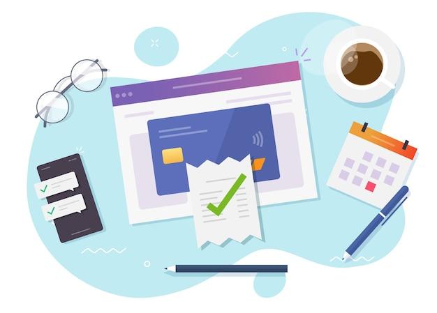 Аудит оплаты электронного счета в интернете, проверка счета.