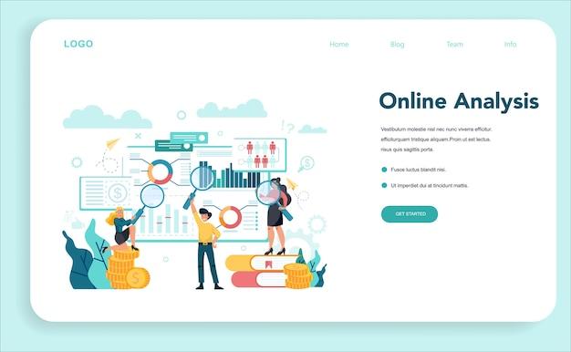 Аудит веб-баннера или целевой страницы