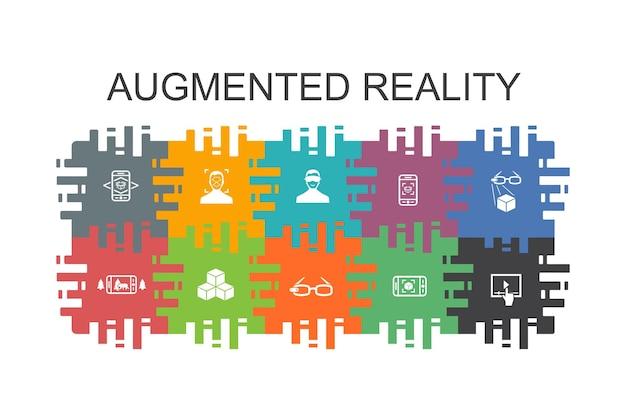평면 요소와 증강 현실 만화 템플릿입니다. 얼굴 인식, ar 앱, ar 게임, 가상 현실과 같은 아이콘이 포함되어 있습니다.
