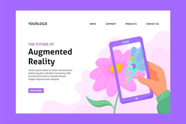 拡張現実の概念-ランディングページ