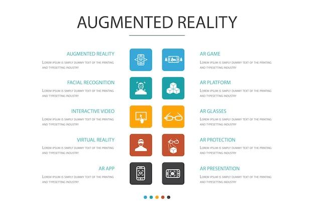 拡張現実インフォグラフィック10オプションの概念。顔認識、arアプリ、arゲーム、バーチャルリアリティのシンプルなアイコン