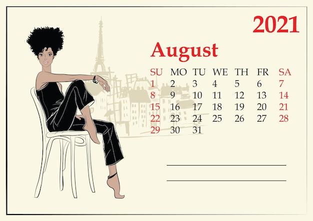 8月。スケッチスタイルのファッションの女の子とカレンダー。