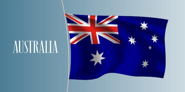 オーストラリアの旗を振っています。