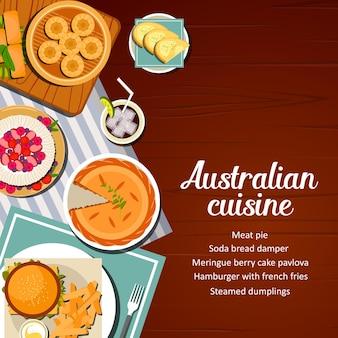 호주 요리 음식 메뉴 식사 및 요리