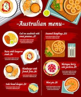 호주 음식 요리, 메뉴 요리 및 호주 식사, 레스토랑 점심 및 저녁 식사
