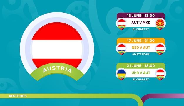 オーストリア代表チームのスケジュールは、2020年のサッカー選手権の最終段階で試合を行います。サッカー2020の試合のイラスト。