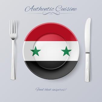 Аутентичная кухня