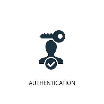 認証アイコン。シンプルな要素のイラスト。認証コンセプトシンボルデザイン。 webおよびモバイルに使用できます。