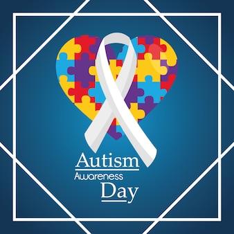自閉症啓発デーグリーティングカード招待状イベント