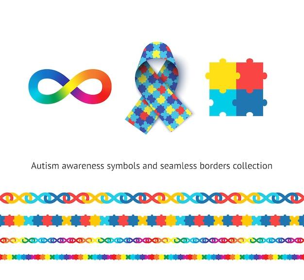 自閉症の意識のシンボルとシームレスな境界線のベクトルを設定します。懸念のある子供たちの医学的病気耐性の概念。カラフルなジグソーパズル、アウェアネスリボン、華やかな無限大記号のイラスト