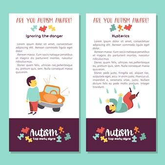 自閉症子供における自閉症症候群の初期兆候子供自閉症スペクトラム障害asdアイコン