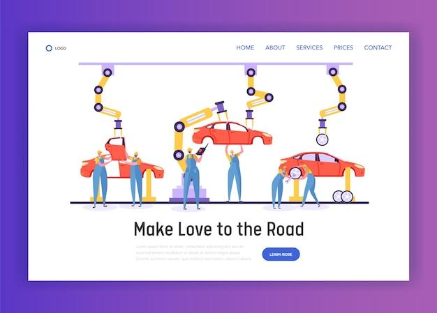 自動車整備士のキャラクターがサービスステーションのランディングページで車のホイールを変更します。