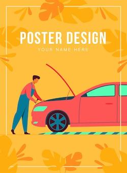 自動車整備士修理車両エンジン分離フラットイラスト。ガレージでボンネットを開けて車を修理またはチェックする漫画の男。サービスとメンテナンスの概念