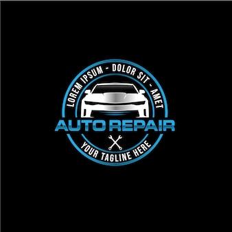 자동차 수리 회사 로고 디자인 서식 파일