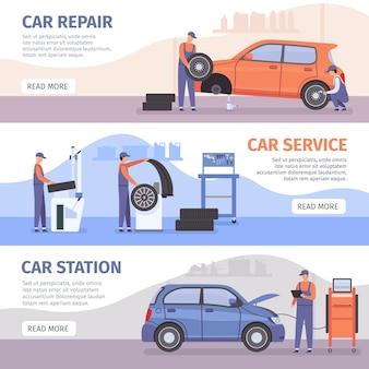自動車修理サービスバナー。労働者がいる車のワークショップのポスターは、車とホイールタイヤを修理します。車両整備士メンテナンス広告ベクトルセット。イラスト診断修理工、プロのバナー