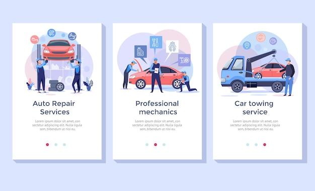 자동 수리 서비스 개념 그림 세트, 배너, 모바일 앱, 방문 페이지에 적합