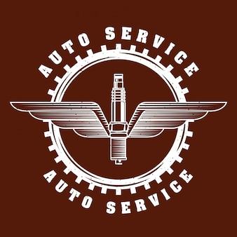 Auto repair service logo