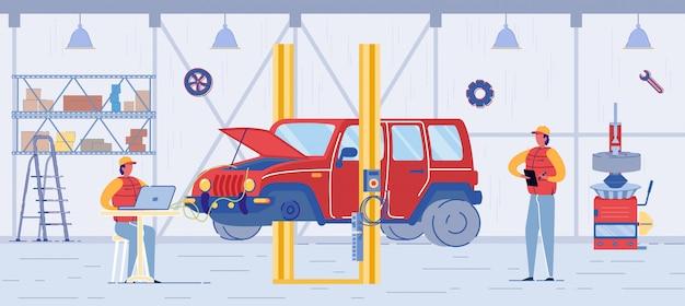 オートサービス、カーエレクトロニクス診断。フードが開いたワイヤー付きの自動車。ノートブックとメカニックの修理工は、コンピューター診断を行います。車の問題の修正、メンテナンスサービスの図