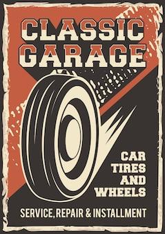 Auto service car tires wheels service repair installment signage poster retro rustic