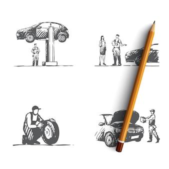 自動サービス手描きイラスト