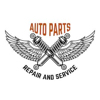 オートサービス。サービスステーション。自動車修理。ロゴ、ラベル、エンブレム、記号の要素。図