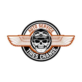 オートサービス。タイヤ交換。レーサーの頭蓋骨と翼のあるエンブレム。ロゴ、ラベル、エンブレム、記号、バッジの要素。図