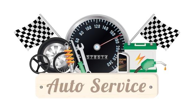 Auto service on a white background