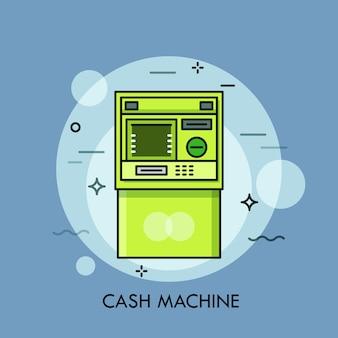 現金自動預け払い機またはatm、金融取引を実行するためのデバイス。銀行サービス、現金引き出し、銀行預金アクセスの概念。