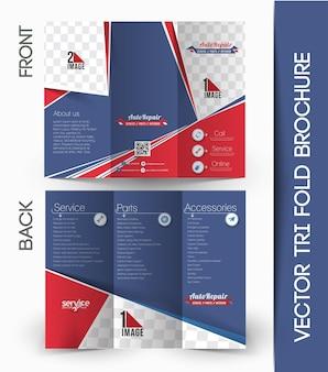 自動車センターtrifoldモックアップアンプパンフレットテンプレートデザイン