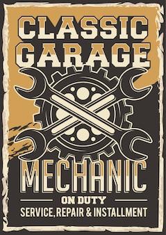 Automotive mechanic car service repair installment signage poster retro rustic vector