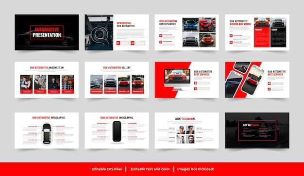 自動車のパワーポイントのプレゼンテーションデザイン