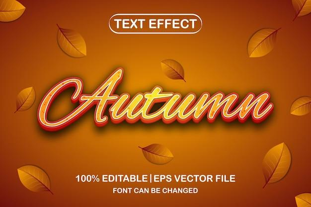 가을 3d 편집 가능한 텍스트 효과