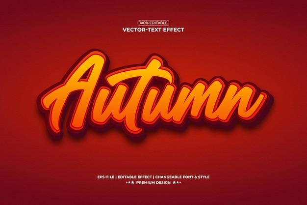 가을 3d 텍스트 효과 스타일 프리미엄 벡터 글꼴 효과 프레젠테이션 타이포그래피 텍스처