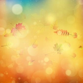 秋の抽象的な背景。