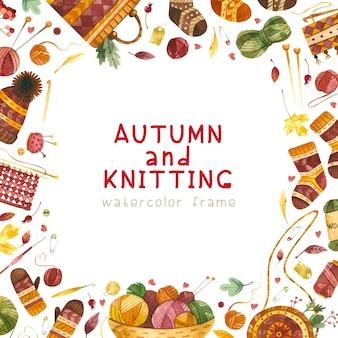 가을과 뜨개질 테마 프레임