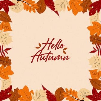 Осенний фон и обои осень векторная иллюстрация осень графический дизайн