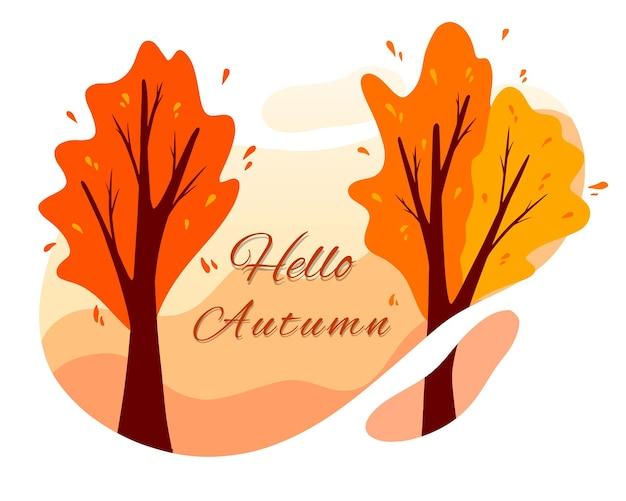 秋の背景。明るい色、黄色、オレンジ色の秋の公園の木。漫画のスタイル。デザインと装飾のベクトルイラスト。