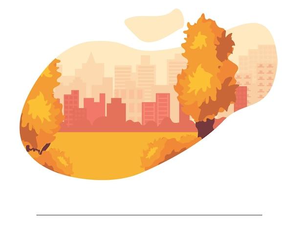 秋の背景。明るい色、黄色、オレンジ、都市の秋の公園の木。漫画のスタイル。デザインと装飾のベクトルイラスト。
